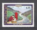 Bhoutan - N° YVERT PA 134 NEUF * - Bhutan