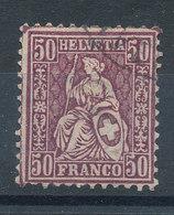 Suisse   N°56 - Oblitérés
