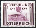 Austria 1955 10th Anniversary Of Republic 70g Parliament MH  SG 1269 - 1945-60 Unused Stamps