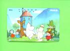 JAPAN - Magnetic Phonecard/Moomim Characters As Scan - Japan