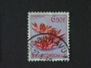 Belgisch Congo Belge 1952 Fleurs Bloemen  Yv 317 O - 1947-60: Gebraucht