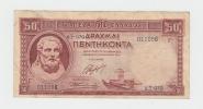 GREECE 50 DRACHMAI 1941 P 168 - Greece