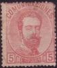 Edifil 118(*) Nuevo, Amadeo 5 Cts Rosa 1873, Catalogo 32 Eur - Nuevos