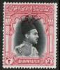 PAKISTAN---Bahawalpur   Scott #  O 22*  VF MINT LH - Pakistan