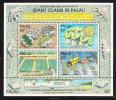 Palau Scott #294 MNH Sheetlet Of 5 50c Giant Clams In Palau - Palau
