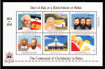 Palau Scott #288 MNH Sheetlet Of 6 29c Centennial Of Christianity In Palau - Palau