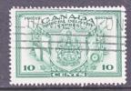 Canada E 10  (o) - Special Delivery