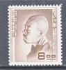 Japan 490    * - Unused Stamps