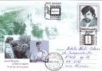 Cinema Film;writer Director,regizor,2011 Cover Stamps Obliteration Concordante FDC,premier Jour - Moldova. - Cinema