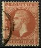 Roumanie (1872) N 40 Obt - 1858-1880 Moldavie & Principauté
