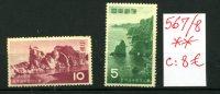 PARC NATIONAUX  JAPON  Tourisme  Yv 567/568**  Cote 8E - 1926-89 Emperor Hirohito (Showa Era)