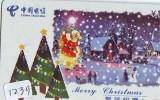 Télécarte  CHINE CHINA NOËL (1239) MERRY CHRISTMAS  Phonecard * Telefonkarte WEIHNACHTEN * KERST NAVIDAD * - Rusia