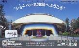 Télécarte Japon  (3494)   DISNEY Phonecard Japan * TELEFONKARTE * - Disney