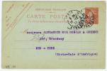 France Carte Postal, 1911   Paris-> Broadway New York  USA,