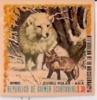 -VIGNETTE- Loup-2 Loups-Guinée équat.-Protection De La Nature-2 Loups- - Fantasy Labels