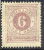 # Sweden    20, Mint, Og, SCV $325,    (sw020-3, Michel 20A, Perf 14 - Neufs