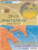 GREECE - 25 Years Spartathlon(1983-2007), 08/07, Used - Sport
