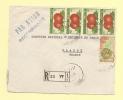 Liban Beyrouth - 1956 - Mandarines - Libanon