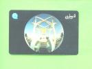 QATAR - Autelca Magnetic Phonecard As Scan - Qatar