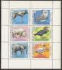 Bulgaria 1988 100th Anniv. Of Zoo Birds Owls Elephants, Pelicans Sheet Of 6 MNH - Uilen