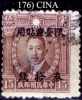 Cina-176 - Chine