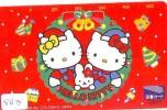 Télécarte Japon HELLO KITTY (503) KAT CAT CHAT * Katze PHONECARD Japan * TELEFONKARTE * - Stripverhalen