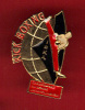 13891- Kick Boxing .ISKA.championnat Du Monde.andarelli Bush - Judo