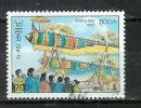 YT N° 1185 - Oblitéré - Fête Des Fusées - Laos