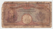Bulgaria 500 Leva 1938 VG Rare Banknote P 55 - Bulgaria