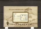 Chine ( BF 94 I Xxx -MNH) - 1949 - ... Repubblica Popolare