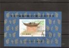 Chine ( BF 58 Oblitéré) - 1949 - ... Repubblica Popolare