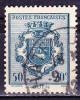 France 1941   Y .. 528 - Oblitérés