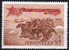 USSR 1969 MNH 1 V  Guerre Civile Horses Horse Cheval Chevaux Caballos  Pferde Paarden - Militaria