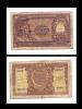 100 LIRE 24 DEC 1951  - SERIE 0293 - N° 087277 - [ 2] 1946-… : Républic