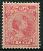 Pays Bas (1891) N 37 Charniere