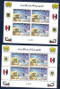 VERY RARE MNH IMPERFORATED BLOCK   + NORMAL BLOCK UPU CONCORDE HORSE   VERY HIGH VALUE - Concorde