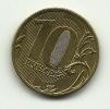 2010 - Russia 10 Rubli, - Russia