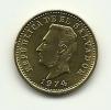 1974 - El Salvador 2 Centavos, - El Salvador