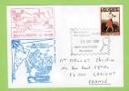 AVISO A69 SM LE BIHAN- Dépoiement Amérique Du Sud 2000. Timbre Local Montévidéo, Uruguay. - Postmark Collection (Covers)