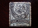 TURKEY 1888 POSTAGE DUE ONE PIASTRE BLACK FINE USED. - 1858-1921 Empire Ottoman