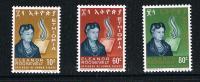 ETHEOPIË  ELEANOR ROOSEVELT  80 JAAR  1964 ** - Ethiopie