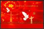 2007 Cina China Foglietti Blocks Blocs MNH** 107- - 1949 - ... République Populaire