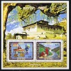 BHOUTAN  Bloc Feuillet Indipex 73  Service Postal  ** MNH - Bhoutan