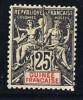 Faux De Fournier Groupe 25  Cent  * MH - French Guinea (1892-1944)