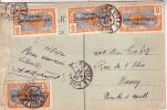 GABON-LIBREVILLE - BEL AFFRANCHISSEMENT DU 25-2-1930 SUR CARTE POSTALE DE L'EMBARCADERE DES CHARGEUR REUNIS.