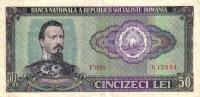 Romania 50 Lei 1966 VF Banknote P-96 - Roumanie