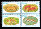 Palau Scott #314 MNH Block Of 4 29c Seafood Dishes - Palau