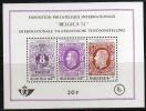 Belgien Block 42 Postfrisch** - Blocks & Sheetlets 1962-....