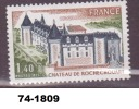 FRANCE N°1809 NEUF - Nuovi