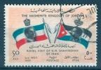 Jordanien 1960, Michel No. : 363, - USED - *** - Transjordan - Jordanie